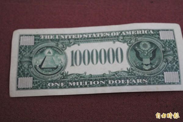 警方發現,這張面額100萬的偽造美鈔,一樣也有浮水印等,要不是面額過大,難以讓人相信,否則幾可亂真。(記者黃美珠攝)