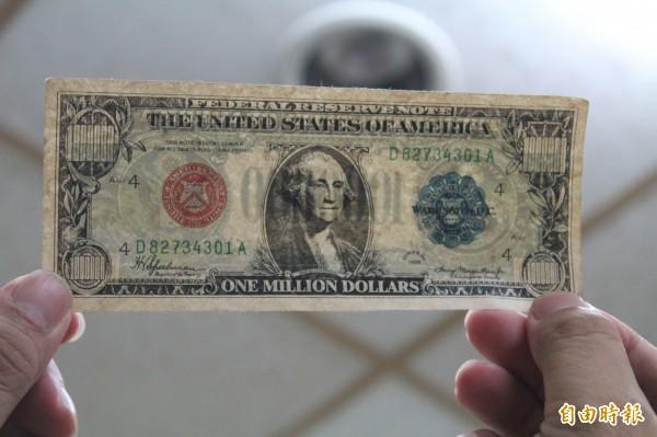 警方發現,這張面額100萬的偽造美鈔,一樣也有浮水印等。(記者黃美珠攝)