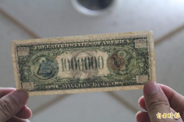 偽造美鈔要不是面額過大,否則幾可亂真。(記者黃美珠攝)