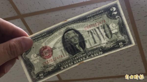 面額2元的假美鈔,拿到燈光下看,一樣有浮水印。(記者黃美珠攝)