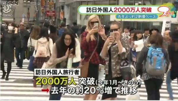 外國觀光客數量之所以大幅成長,在於簽證及免稅制度擴充,以及亞洲各國的廉航路線擴大。(圖擷取自日本新聞網)