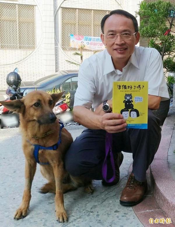 市府動保處推寵物防災手冊,提升動物保護概念。(記者陳文嬋攝)