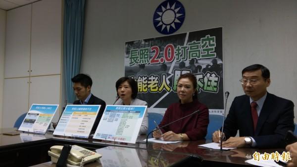 立法院國民黨團召開記者會質疑,長照2.0政策打高空。(記者陳鈺馥攝)