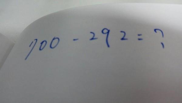 妻子竟因為數學題目算錯被罵,氣憤跳樓。(示意圖)