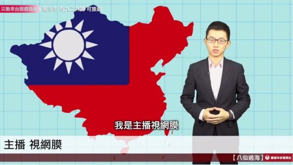 網路媒體「眼球中央電視台」因常推出反諷新聞影片,在近期引起熱烈討論之餘,外界也很好奇製作成員為何要自詡為中國「官媒」。(圖擷自眼球中央電視台臉書)