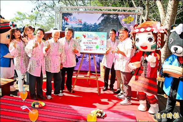 南投縣北港溪溫泉季活動將於12、13日在泰雅渡假村開幕。(記者佟振國攝)
