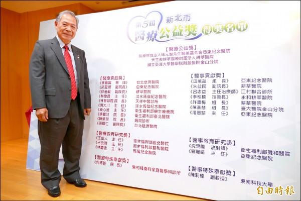 東和婦產科診所何博基院長榮獲醫療特殊奉獻獎。(記者何玉華攝)