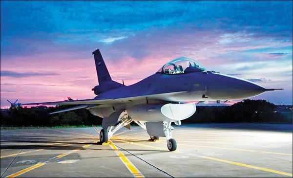 F-16V(取自Lockheed Martin網站)