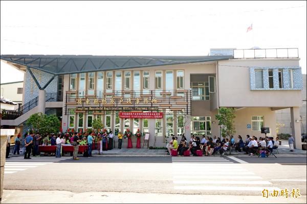 枋寮聯合服務中心昨天揭牌,是全屏東首間結合戶政、社政及勞工業務的辦公中心。(記者陳彥廷攝)