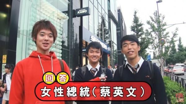 有男生說出「台灣女總統」這個答案,但強調「名字我忘了」。(圖擷取自YouTube)