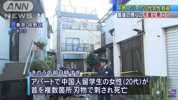 一名留學日本的24歲中國籍女學生,昨凌晨在位於東京都中野區的公寓走廊上被攻擊身亡。(圖擷取自全日本新聞網)
