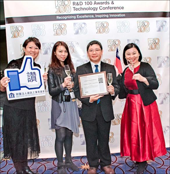 台灣資策會發明的智慧導覽眼鏡三日晚在華府獲頒美國百大科技研發獎,由資策會智通所林敬文(中)組長代表接受。 (資策會提供)