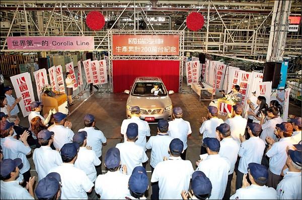 「一例一休」勞基法修正草案將闖關三讀,日本工商會昨發表「2016年白皮書」政策建言,指在台灣全面實施週休二日後,現行的每月加班上限46小時,無法滿足製造業淡旺季需求,造成台灣生產競爭力低落。圖為豐田汽車持股過半的國瑞汽車廠。(資料照)