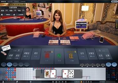 賭博網站主打真人美女荷官,live直播讓賭客彷彿親臨賭場。(記者黃捷翻攝)