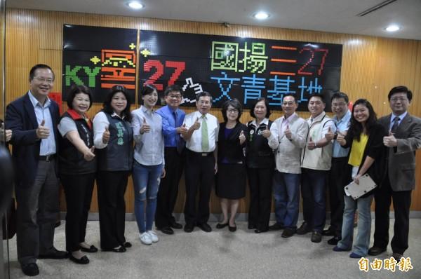 嘉義市首座青年創業示範基地「KY三27文青基地」今天落成揭牌。(記者王善嬿攝)