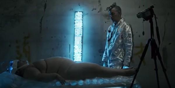 蔡依林新單曲《戀我癖EGO-HOLIC》MV惹議,中山女高抗議要求下架、道歉。(圖擷取自Youtube)
