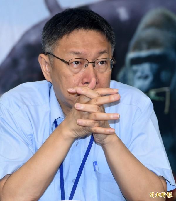 台北市長柯文哲今日表示,別為了在選舉前趕剪綵,那是壞習慣。(資料照,記者廖振輝攝)