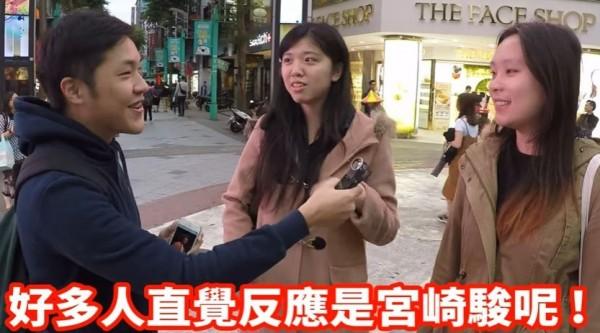 年輕人大多都是說宮崎駿。(圖取自YouTube)