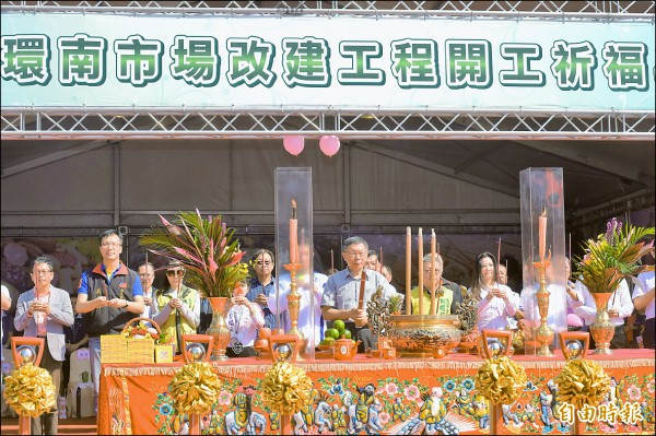 台北市長柯文哲6日出席環南市場改建工程開工祈福典禮,帶領現場貴賓一同上香,祈求工程順利。(記者黃耀徵攝)