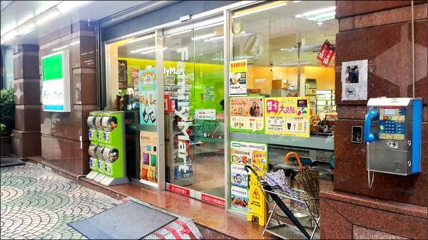 設於汐止區的史凱碧便利商店為身心障礙團隊提供服務的全家便利商店,也是新北市的庇護工場。(新北市政府勞工局提供)