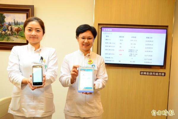 奇美醫學中心運用資、通訊技術,讓智能病房有效發揮其功能。(記者吳俊鋒攝)