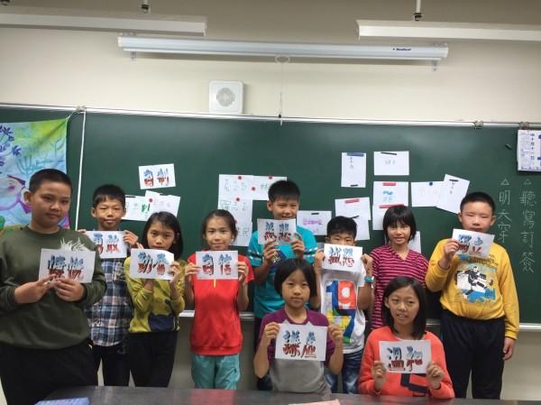 峰谷國小學童透過聆聽行善故事,培養大愛情操。( 世界宗教博物館提供)
