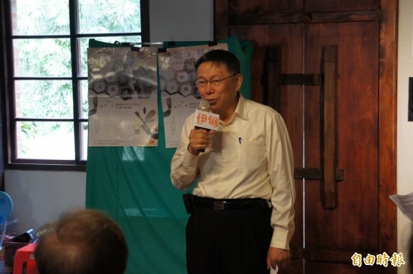 台北市長柯文哲再次強調,希望北農不要變成派系鬥爭的場所。(記者黃建豪攝)