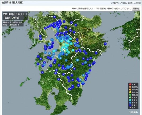日本當地時間今10時12分,日本熊本縣發生芮氏規模4.2的地震,熊本部分地區震度達4級。《tenki.jp地震情報》