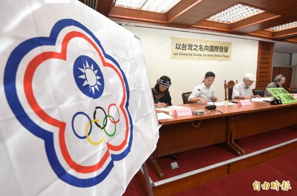 林昶佐等人將重新設計奧運會旗,《時代雜誌》專文報導。(資料照,記者廖振輝攝)