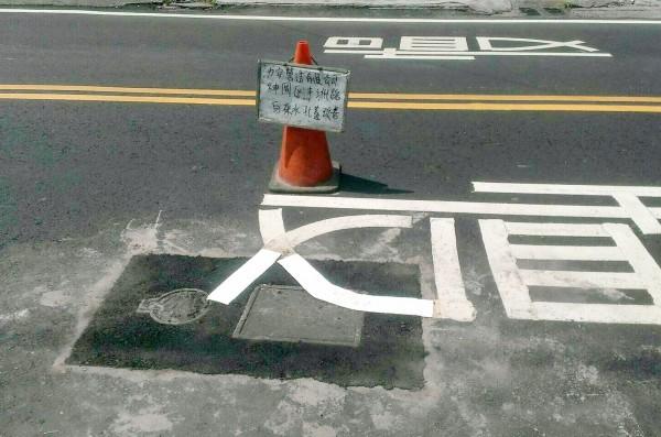 路平工程調平未下地孔蓋,被民眾誤會「舖好又挖」。(建設局提供)