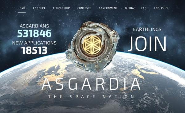 國外有團隊宣布計劃建立首個「太空國家」,該國的國名訂為「阿斯卡迪亞」(Asgardia)。(圖擷取自asgardia.space)