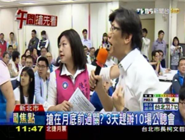 另一方面也有支持進口的民眾在台下反批陳明義:「這裡不是你的政見發表會!」「議員很大嗎?」(圖擷取自TVBS)