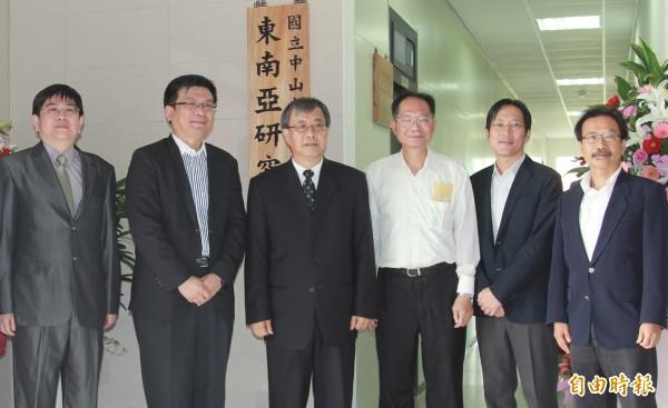 鄭英耀(左三)指派蔡宏政(左一)主掌東南亞研究中心。(記者洪定宏攝)
