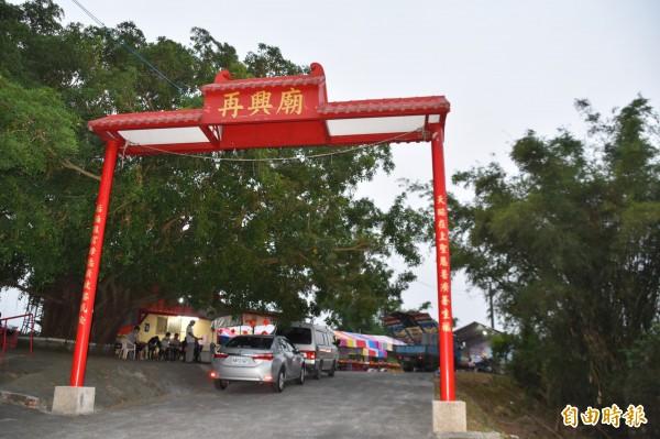 再興廟是村民的精神信仰中心。(記者蘇福男攝)