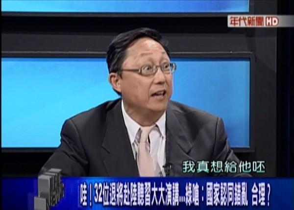 姚立明表示,吳斯懷等退將是自己侮辱自己,「真想給他呸」。(圖擷自新聞面對面)