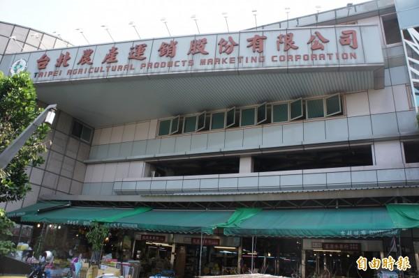 台北農產運銷公司今發出聲明反擊。(記者黃建豪攝)