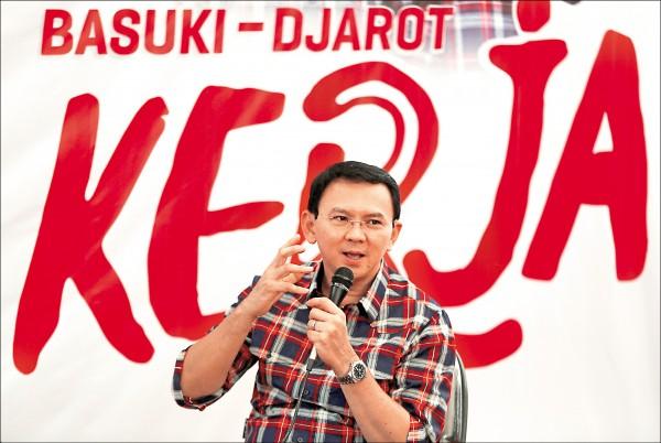 印尼雅加達首都特區華裔省長鍾萬學(Basuki Tjahaja Purnama)被指控褻瀆伊斯蘭經典「可蘭經」事件,警方十六日正式將他列為嫌犯,禁止他出境,並送交司法起訴。此案被視為考驗印尼的宗教寬容度,分析家認為,警方十六日的決定是個「挫敗」。(路透)