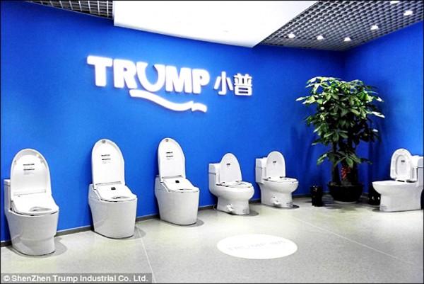 小普」(Trump)多功能智慧型馬桶。(取自網路)