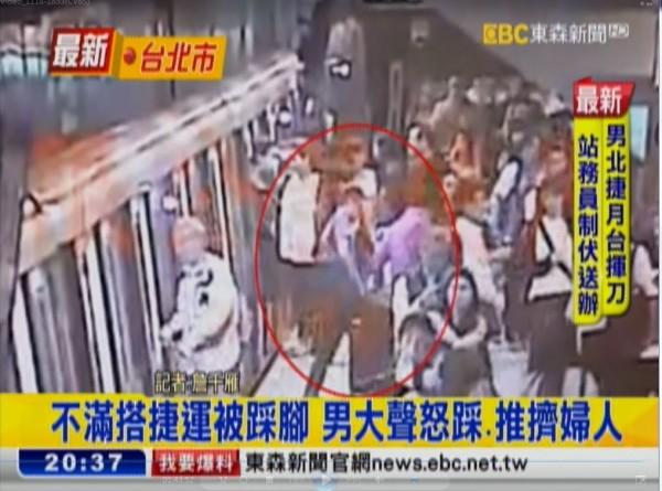 一名男大生疑因被70歲婦人踩到腳,心生不滿,竟追下車踩婦人。(圖擷取自東森新聞)