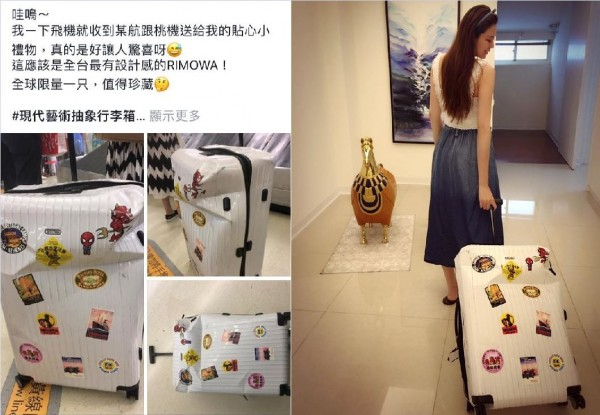 一名女網友9月底搭華航班機,名牌RIMOWA的行李箱在託運過程中慘被摔爛。(圖擷取自臉書「爆廢公社」社團)