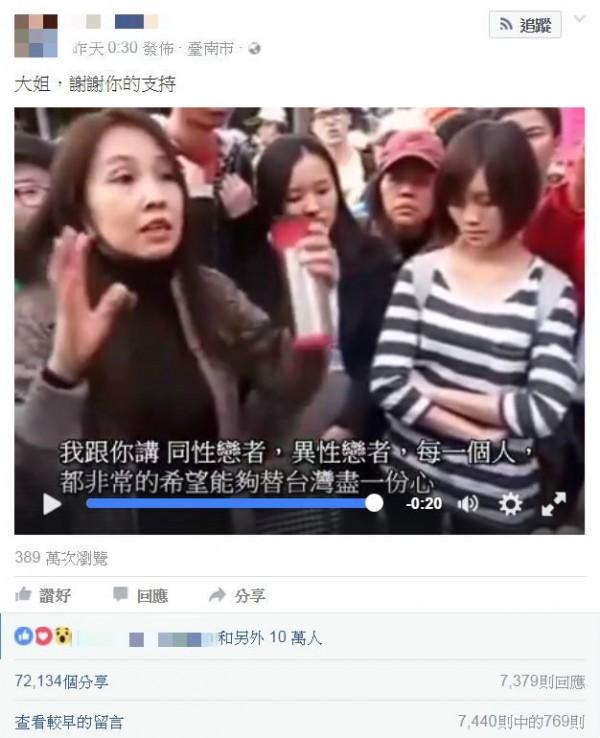 陳嘉君與教會人士於2013年理性溝通的影片,昨日被網友翻出,引來十萬人次按讚。(圖擷自網友臉書)