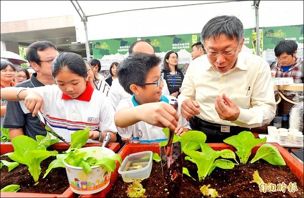 市長柯文哲昨和小朋友一起種菜,並肯定各界推動「分享」理念。(記者林正堃攝)