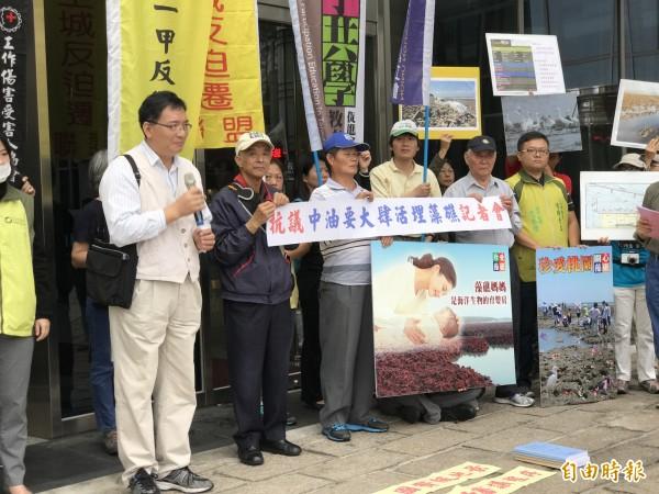 大潭社區發展協會理事長彭士良(持麥克風者)呼籲中油不要再進行地景破壞,應該留一個自然海岸給後代子孫。(記者陳炳宏攝)