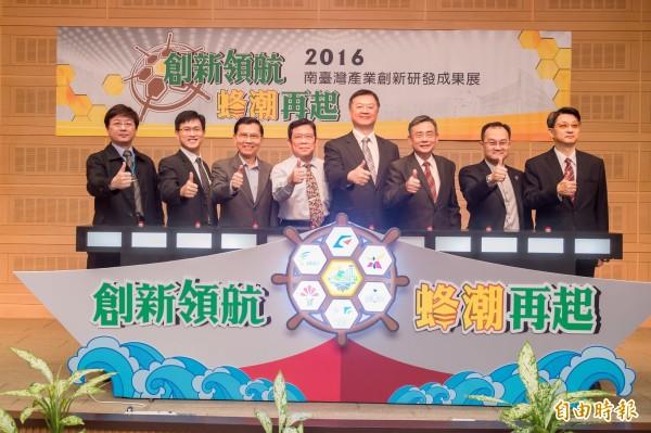 「2016南台灣產業創新研發成果展」,今日在南台灣創新園區舉辦。(記者洪瑞琴攝)