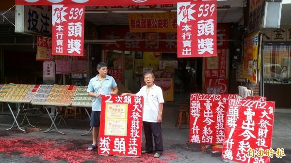 斗六市一家彩券行再次開出539頭獎彩券,老闆放鞭炮慶祝。(記者鄭旭凱攝)