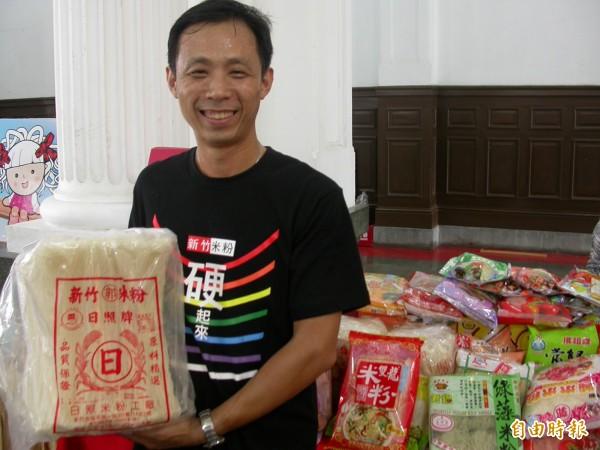 新竹米粉可以恢復使用「米粉」品名?新竹市米粉商業同業公會要求政府應加快腳步修法及輔導,協助業者挽救米粉產業。(記者洪美秀攝)
