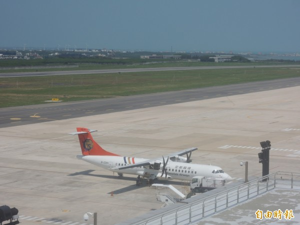 興航宣布解散,澎湖空運小三通也隨之中斷。(記者劉禹慶攝)