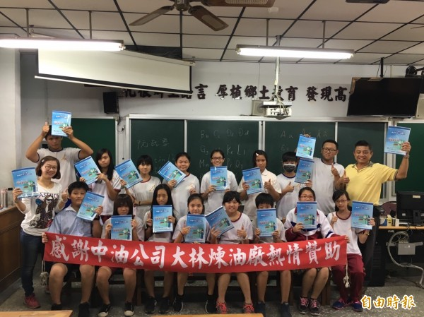 小港國中開設越南語課程,落實新南向政策。(記者洪定宏攝)