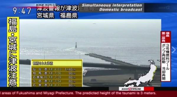 日本NHK透過直播,讓日本民眾能了解地震情形。(圖擷取自BuzzFeed News臉書)