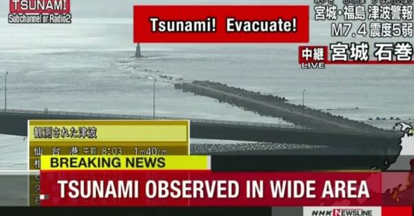 港口陸續出現海嘯。(取自NHK)